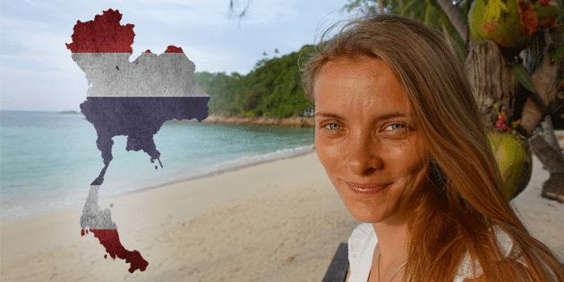 Als Tourist Oder Dauerhaft Ins Paradies Auswandern – Thailand Elite Visa & Mehr